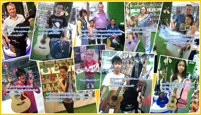 Feedback จากลูกค้าของเรา  www.imusicextra.com ร้านขายเครื่องดนตรีออนไลน์ กีต้าร์ กีต้าร์โปร่ง กีต้าร์โปร่งไฟฟ้า อูคูเลเล่ คีย์์บอร์ด อิเล็กโทน เครื่องดนตรีคุณภาพ ราคาถูก