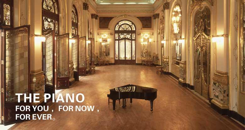 เปียโน Harrodser Grand Piano คุณภาพสูง จากเยอรมัน ราคาพิเศษ