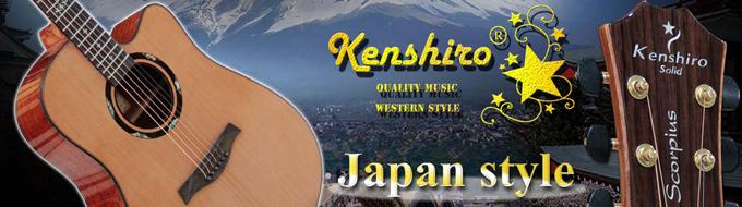 ขาย กีต้าร์โปร่ง Kenshiro รองรับความสุข สนุก ทุกช่วงเวลา