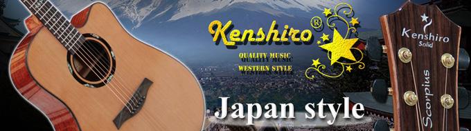 �յ���� Kenshiro �ͧ�Ѻ�����آ ʹء �ء��ǧ����
